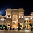 Vittorio Emanuele II Gallery. Milan, Italy - Stock Photo
