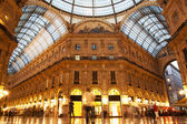 Vittorio Emanuele II Gallery. Milan, Italy — Stock Photo