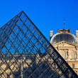 Louvre Museum, Paris, France. - Stock Photo
