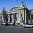 Stock Photo: The Grand Palais, Paris, France