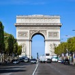 Stock Photo: Arc de Triomphe, Paris, France.