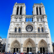 Royalty-Free Stock Photo: Notre Dame Cathedral, Paris, France.
