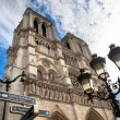 Notre Dame Cathedral, Paris, France. — Stock Photo