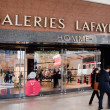 Entrance to Lafayette shopping center, Paris — Stock Photo