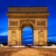 Arc de Triomphe at night, Paris, France. - Stock Photo