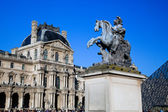 Louvre Museum, Paris, France. — Stock Photo