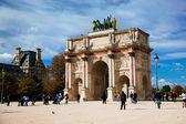 Arc de triomphe du carrousel, Париж, Франция. — Стоковое фото
