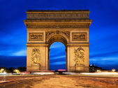 Arc de Triomphe at night, Paris, France. — Stock Photo