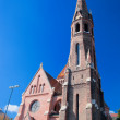 Buda Reformed Church. Budapest, Hungary — Stock Photo
