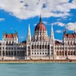 Stock Photo: Hungariparliament in Budapest, Hungary