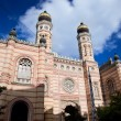 The Great Synagogue. Budapest, Hungary - Stock Photo