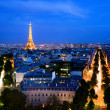 Eiffel Tower, Paris, at night — Stockfoto #27497723