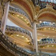 galeries lafayette, paris — Photo