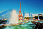 The gardens of the Trocadero and the Eiffel Tower — Stock Photo