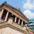 Altes Museum. Berlin, Germany — Stock Photo #29839587