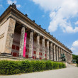 Altes Museum. Berlin, Germany — Stock Photo #29839721