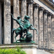 Altes Museum. Berlin, Germany — Stock Photo #29839739