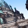 Berlin Cathedral. Berliner Dom, Germany — Stock Photo #29839837