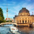 The Bode Museum, Berlin, Germany — Stock Photo #30461459