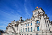 The Reichstag building. Berlin, Germany — Stock Photo
