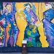 East side gallery - mur de berlin. Berlin, Allemagne — Photo