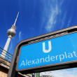 U-bahn Alexanderplatz sign and Television tower. Berlin, Germany — Stock Photo #30867661