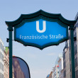 U-bahn franzosische strasse. Berlin, Germany — Stock Photo