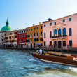Venice, Grand Canal view, Italy. Sunny day — Stock Photo #34246477