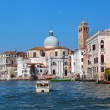 Venice, Grand Canal view, Italy. Sunny day — Stock Photo #34246533
