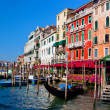 Stock Photo: Venice Grand Canal and gondola small harbor