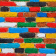 Colorful brick wall. Unique background — Zdjęcie stockowe