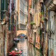 Venice, Italy. A romantic narrow canal and bridge — Stok fotoğraf