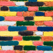 Colorful brick wall. Unique background — Stock Photo