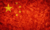 China grunge flag. — Stock Photo