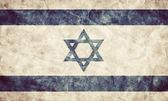 Bandera de israel grunge. — Foto de Stock