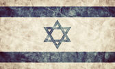 Israel grunge flag. — Stock Photo