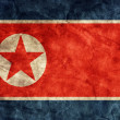 North Korea grunge flag. — Fotografia Stock  #51213715