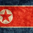 North Korea grunge flag. — Foto de Stock   #51213715