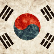 South Korea grunge flag. — Stock Photo #51213935