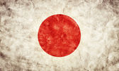 Japan grunge flag. — Stock Photo