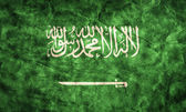 Saudi Arabia grunge flag. — Stock Photo