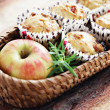 Muffins with becon and apple — Stock Photo