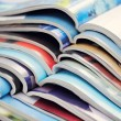 Pile of magazines — Stock Photo