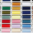 Sewing thread set — Stock Photo #40010705