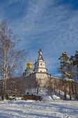 New Jerusalem Monastery, Istra, Russia — Stock Photo
