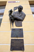 Monument to Ferdinand Veike, founder of the Estonian State Puppet Theatre — Stock Photo