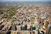 American city landscape — Stock Photo