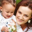 Stock Photo: Happy mother and child