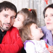 Mother and father with children — Stock Photo #1956408