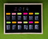 2014 - New Year — Stockfoto